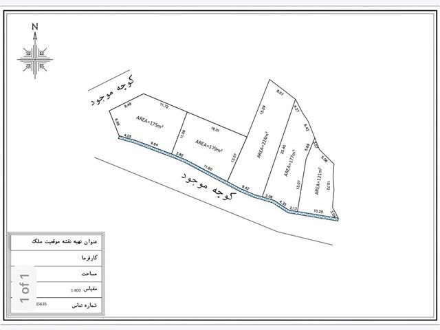 فروش زمین داخل بافت امیرآباد