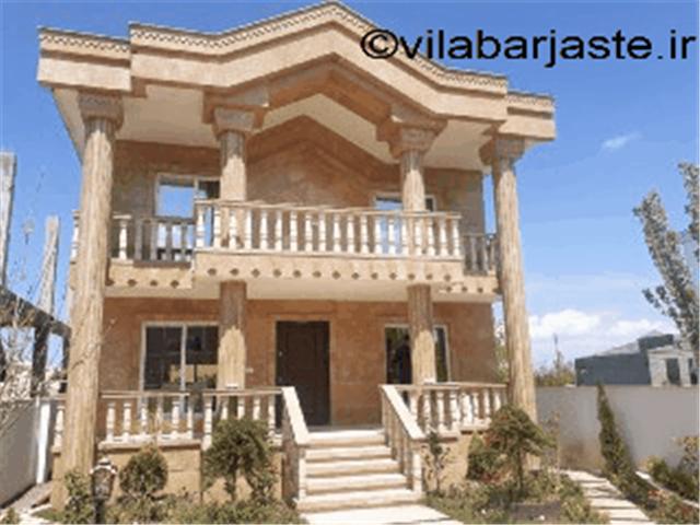ویلا دوبلکس در سعادت آباد