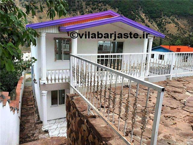 خرید ویلا دوبلکس در منطقه زیبای لاویج نور